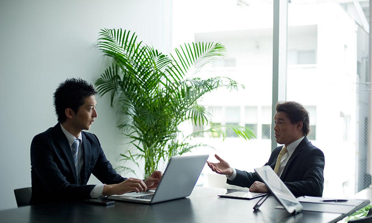 Япония работа удаленная москва работа юристом удаленно вакансии
